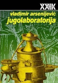 delfi_jugolaboratorija_vladimir_arsenijevic