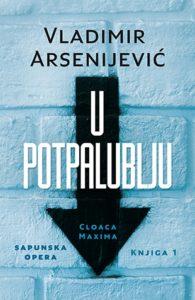u_potpalublju-vladimir_arsenijevic_v